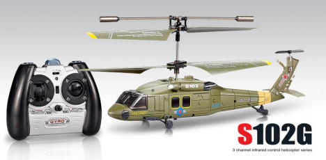 Syma S102G (22 см)