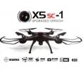 Syma X5SC  (31 см)