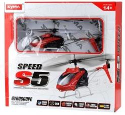 Syma S5 (23 см)